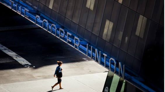 Cooper Union Stock Photo