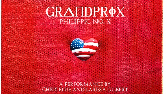 performance by Larissa Gilbert and Chris Blue