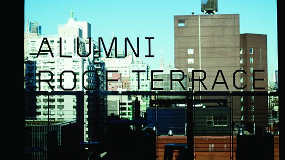 41 Cooper Square: Alumni Terrace