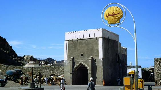 Main Gate, Muttrah - Charles Butt, 1967