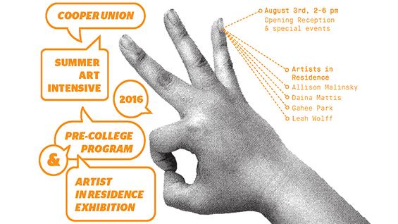 2016 Summer Art Intensive Showcase invitation