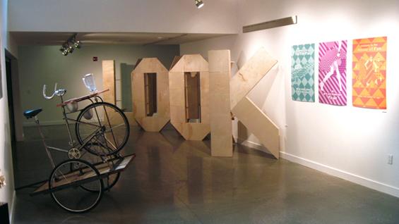 Jaques & Natasha Gelman Exhibition Foyer, EOYS 2011