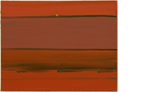 'Little Moon' 2009. Robert Bordo. 14 x18 inches, oil on canvas. Images courtesy Robert Bordo