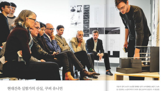 Design III review, Spring 2014; MorningCalm, October 2014, page 72