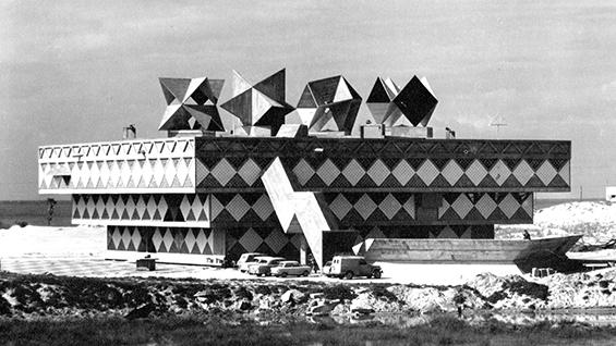 Bat Yam Town Hall, Israel, Architects: Alfred Neumann, Zvi Hecker, Eldar Sharon