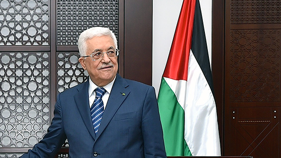 Palestine President Mahmoud Abbas in Ramallah, West Bank, on July 23, 2014. State Department photo/Public Domain
