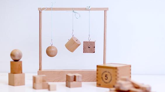 'Kindergarten Gifts' AKA Froebel Blocks