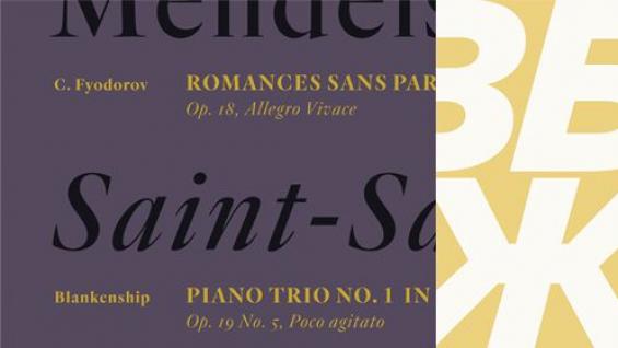 Quarto & Gotham Cyrillic typefaces
