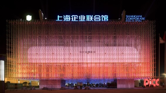 Shanghai Corporate Pavilion for the World Expo, 2010 | photo: FCJZ