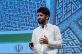"Presenter Shiva Nallaperumal talked about a ""Typographic Labyrinth"""