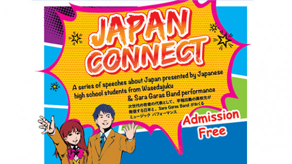 Japan Connect poster detail